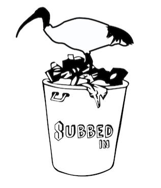 subbedinlogo.png